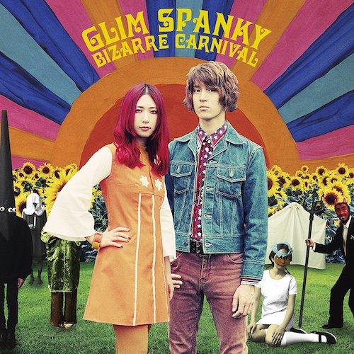 Glim Spanky / Bizarre Carnival