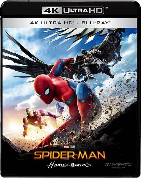 『スパイダーマン:ホームカミング』 4K ULTRA HD