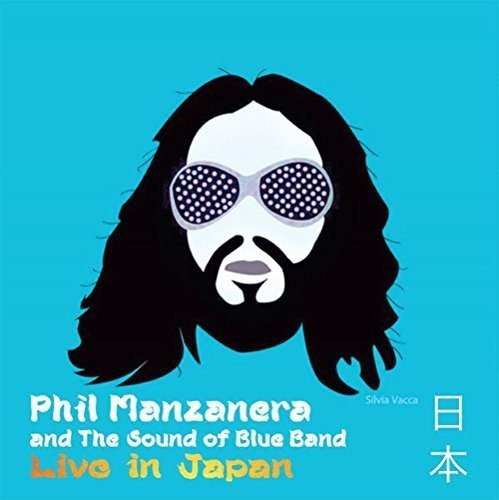 Phil Manzanera / Live In Japan