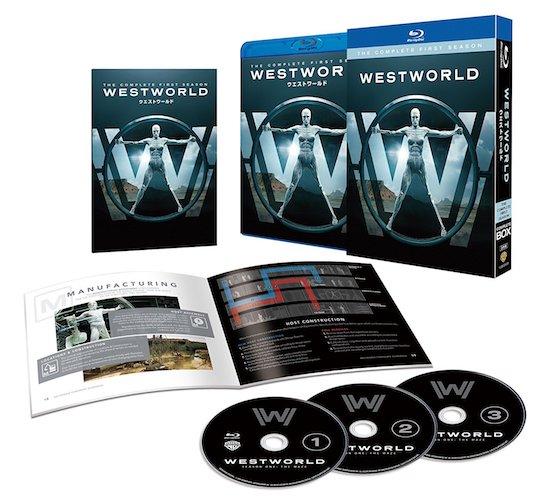 『ウエストワールド 1stシーズン』 Blu-ray