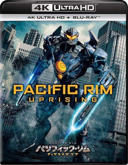 パシフィック・リム:アップライジング (4K ULTRA HD + Blu-rayセット)