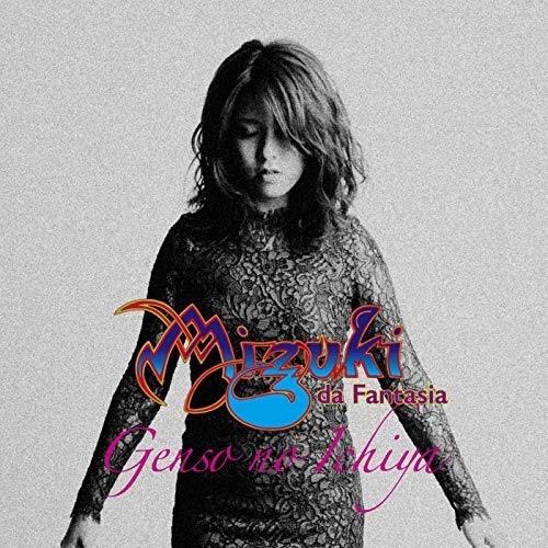 MIZUKI da Fantasia / Genso no Ichiya - EP