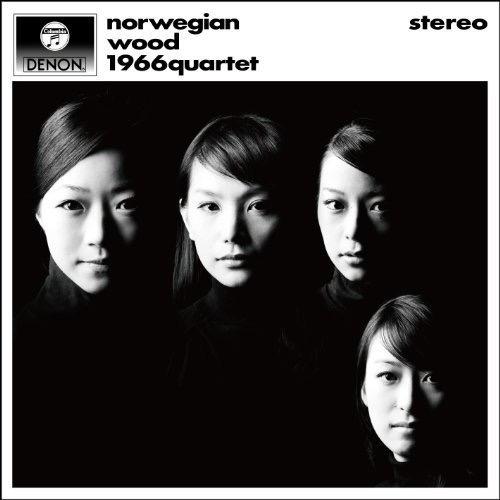 1966カルテット / ノルウェーの森