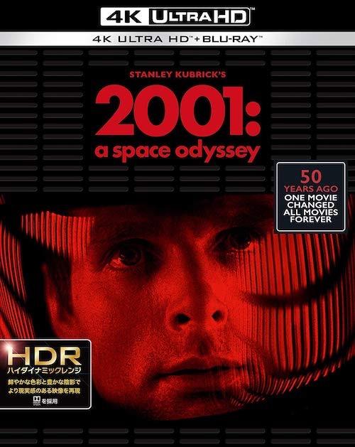 2001年宇宙の旅 日本語吹替音声追加収録版 4K ULTRA HD
