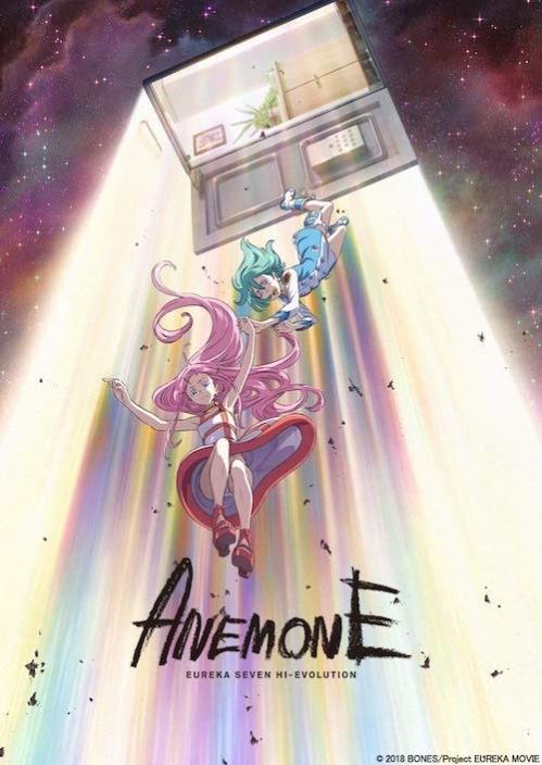 ANEMONE/交響詩篇エウレカセブン ハイエボリューション Blu-ray