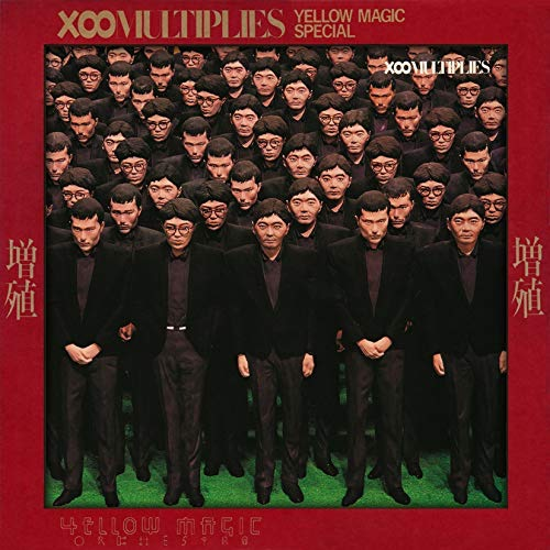 Yellow Magic Orchestra / 増殖 (Hybrid SACD)