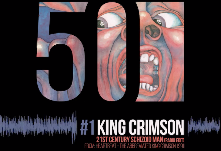 King Crimson 50周年記念のレアトラック公開