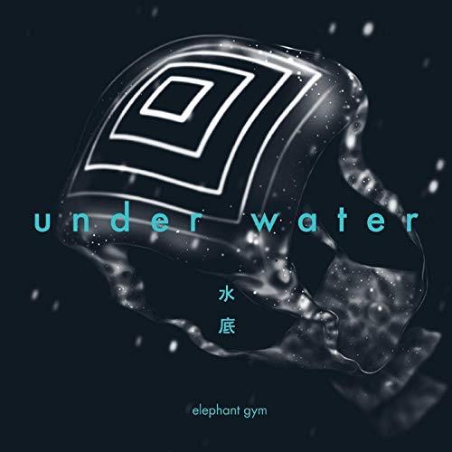 大象體操 / Underwater
