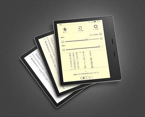 Kindle Oasis (Newモデル) 色調調節ライト搭載 Wi-Fi 8GB