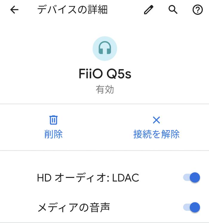 Pixel 4 Q5s