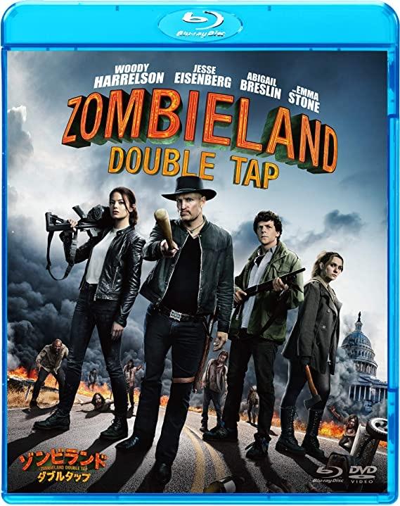 ゾンビランド:ダブルタップ ブルーレイ&DVDセット
