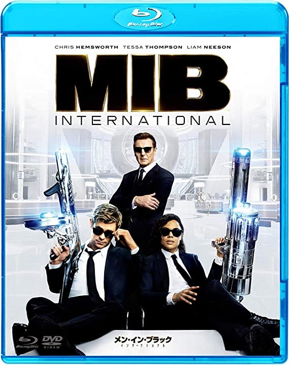 メン・イン・ブラック:インターナショナル ブルーレイ&DVDセット
